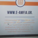 eamfia42